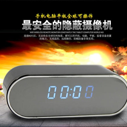 Z10時鐘  高清WiFi無線夜視廣角相機時鐘   運動DV   電子鐘攝像頭