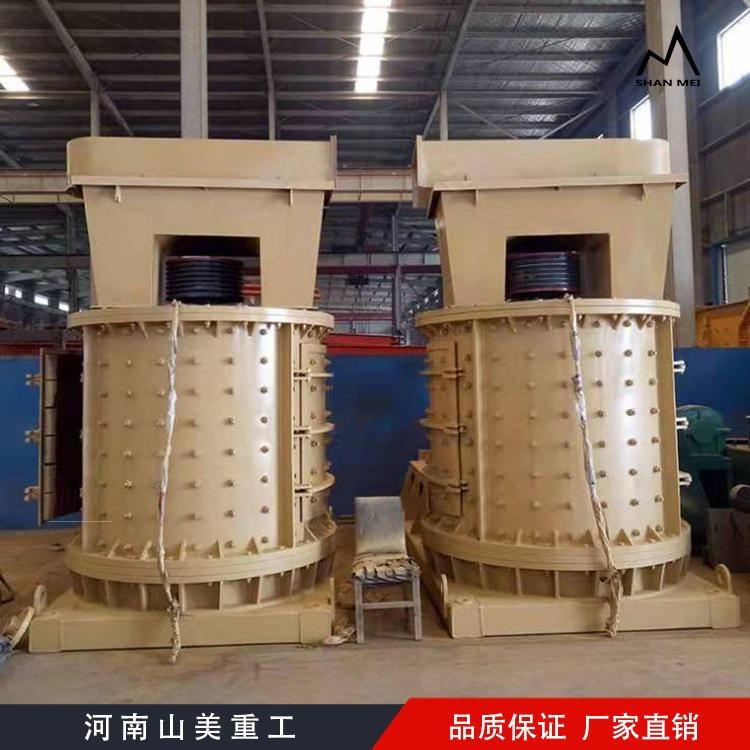 浙江寧波 小型立軸式制砂機 礦山破碎設備 河卵石制砂機供應商
