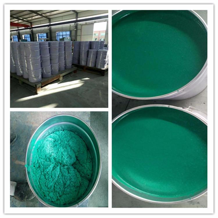 內蒙 高溫玻璃鱗片膠泥 中溫玻璃鱗片膠泥 環氧玻璃鱗片膠泥廠家直銷