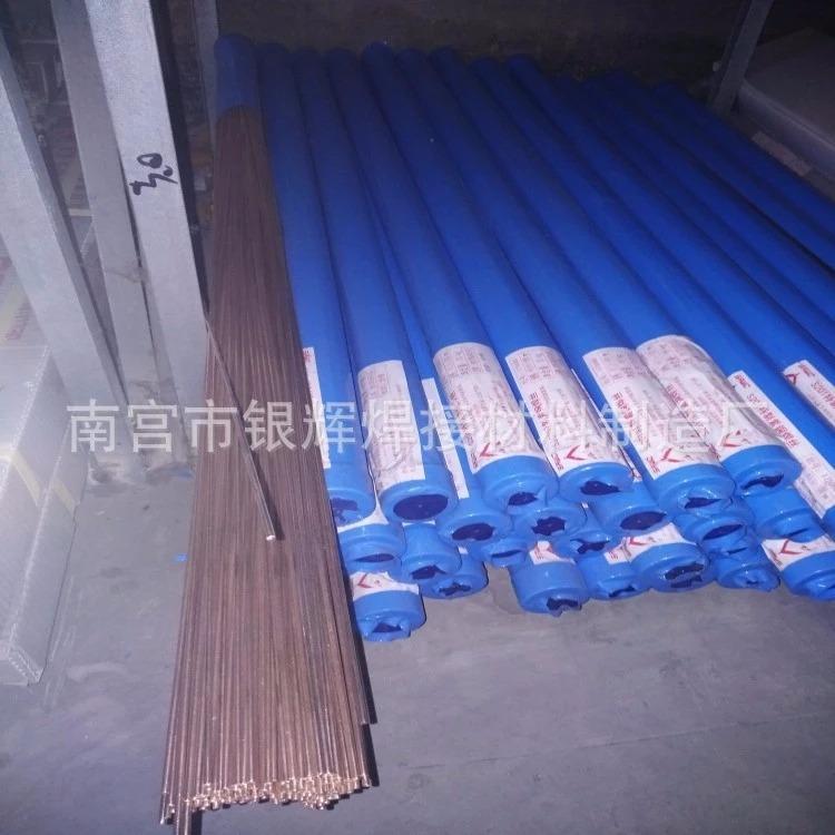 银焊丝型号 银焊丝价格 银焊条价格