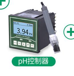 投入式液位计广州水位传感器水箱不锈钢静压式液位变送器4-20mA示例图6