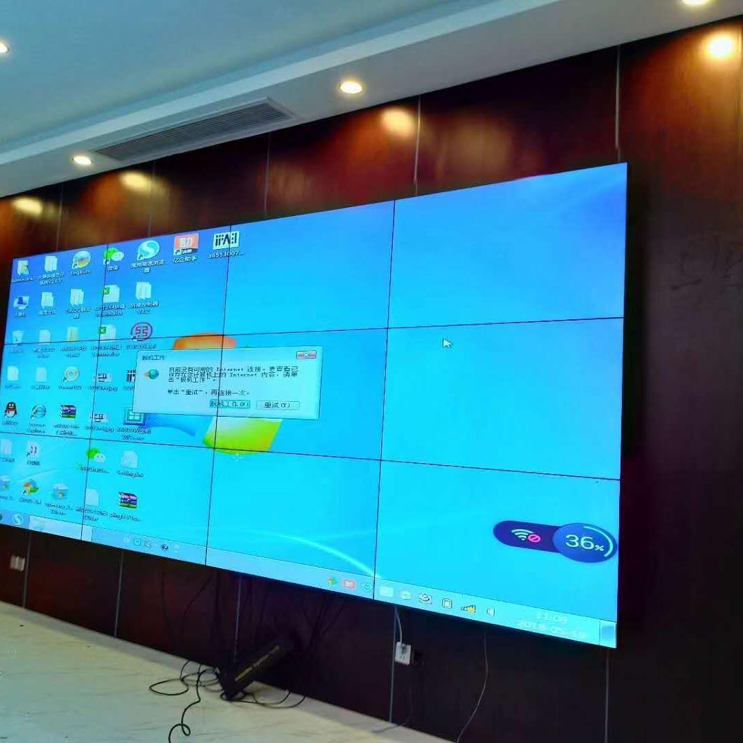 46寸液晶拼接屏 超窄边1.7mm拼接屏 会议室拼接屏 KTV背景墙拼接屏