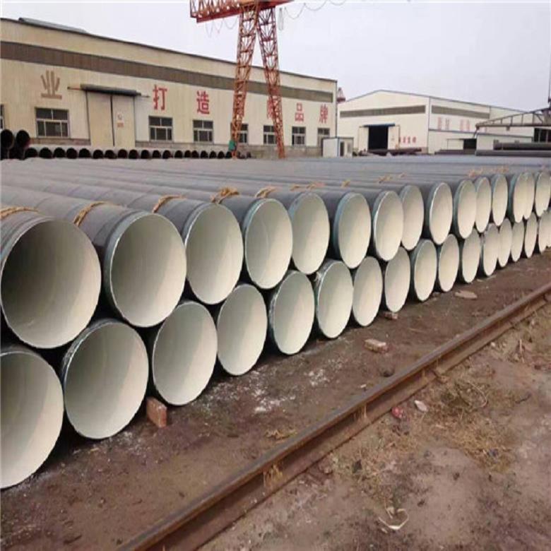 排水涂塑管 3pe普通级防腐螺旋钢管现货