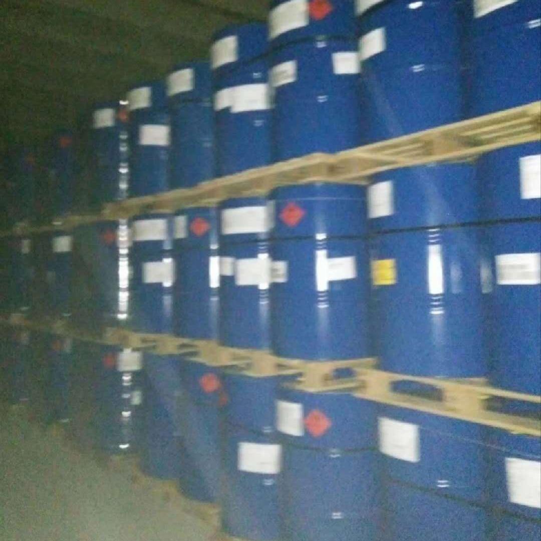 巴斯夫多功能燃油动力剂  巴斯夫3458n  巴斯夫燃油清净剂   炼油厂专用