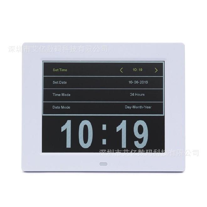深圳廠家直銷8寸數碼電子時鐘亞馬遜爆款9國語言鬧鐘Day Clock示例圖15