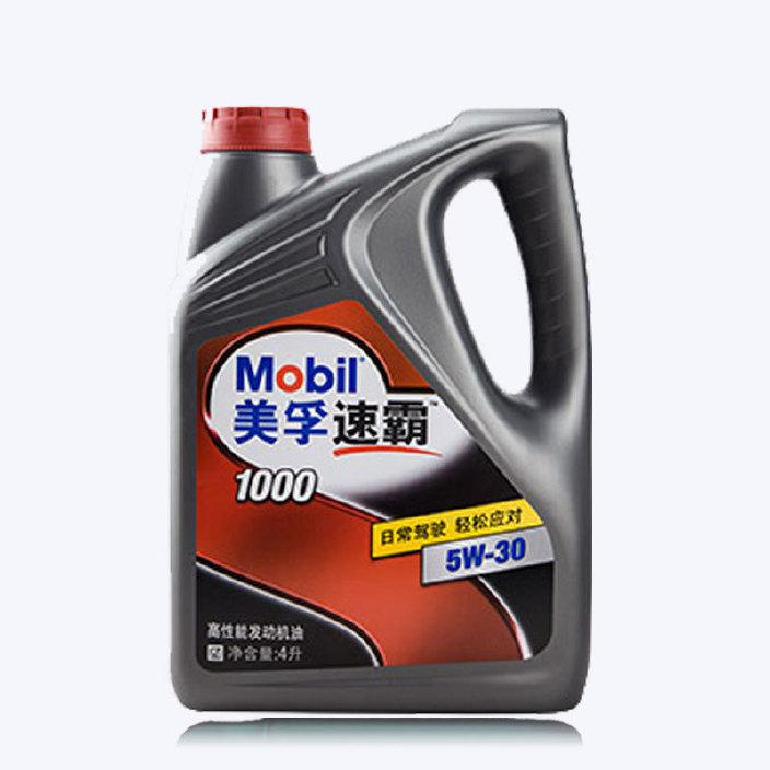 品质款美孚速霸1000机油美孚高性能汽车润滑油SN级5W-30汽油机油图片