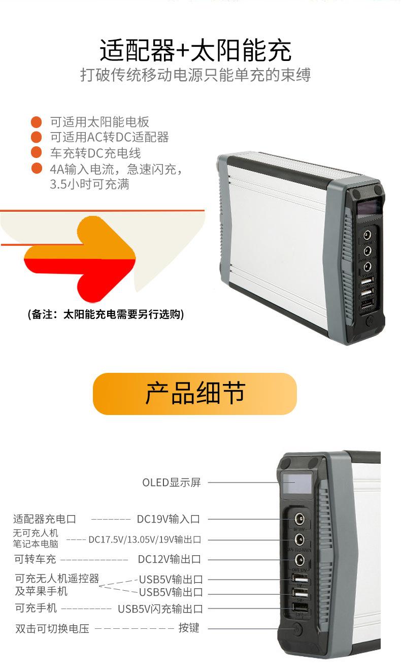 大疆精灵充电器移动电源手机Mavic Pro御AIR太阳能充电宝示例图2