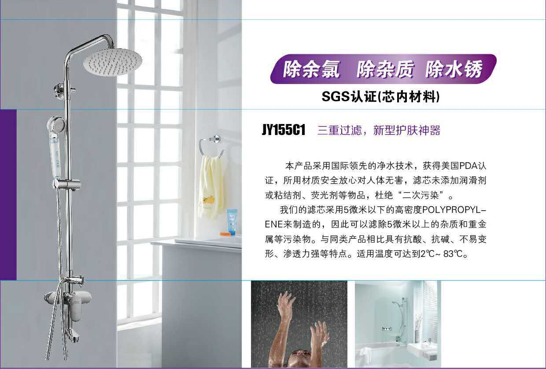 廠家直銷 304不銹鋼凈水過濾龍頭 家用廚房水龍頭 可來電咨詢訂購示例圖4