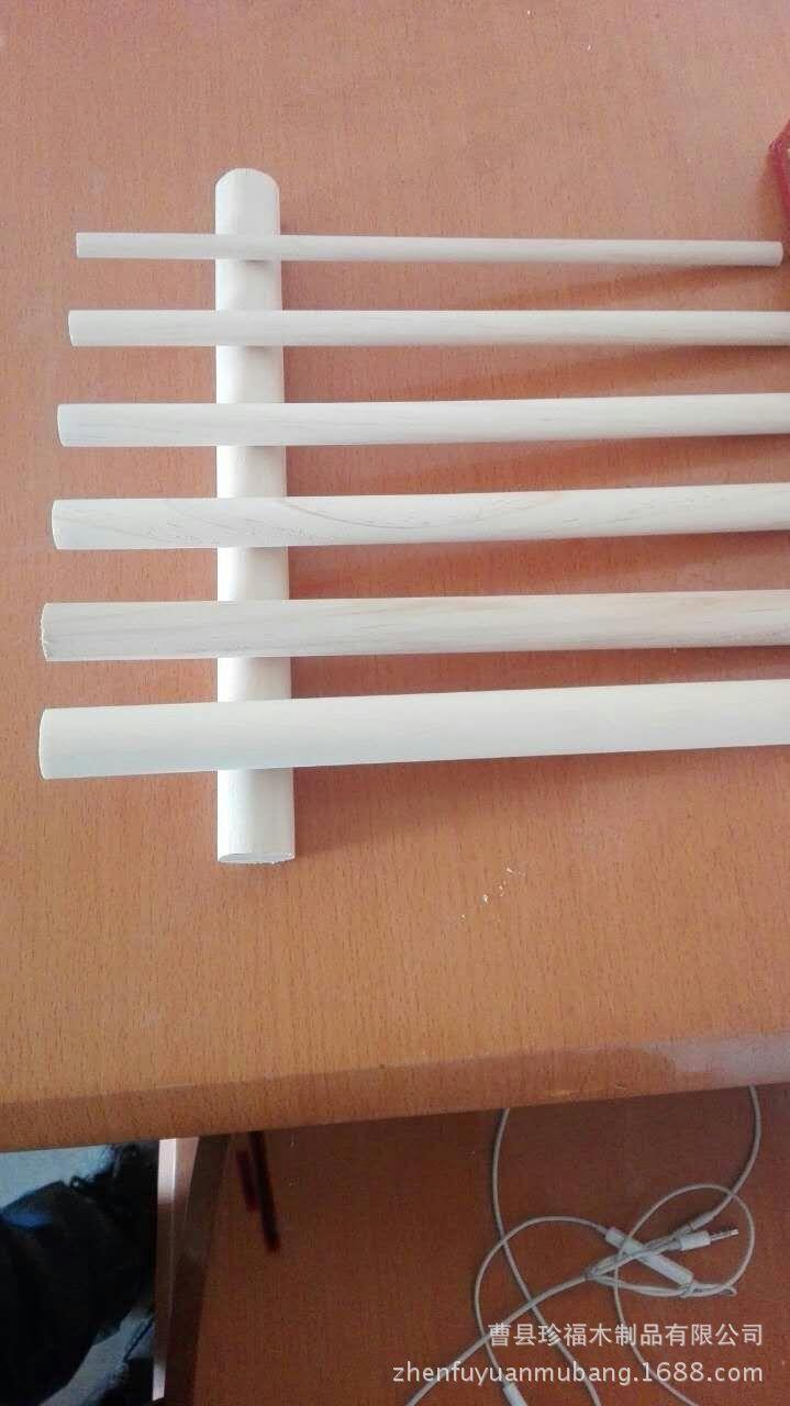 厂家直销优质实木松木棒 圆木棍木棒加工 家具配件圆木棒规格定做 松木棒