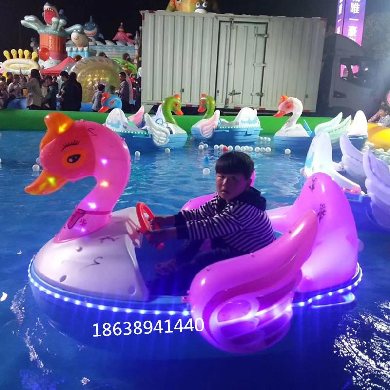 新疆喀什 卡通图案充气碰碰船 充气罩 船动物电动碰碰船 户外摆摊 移动 夜市 充气水池碰碰船