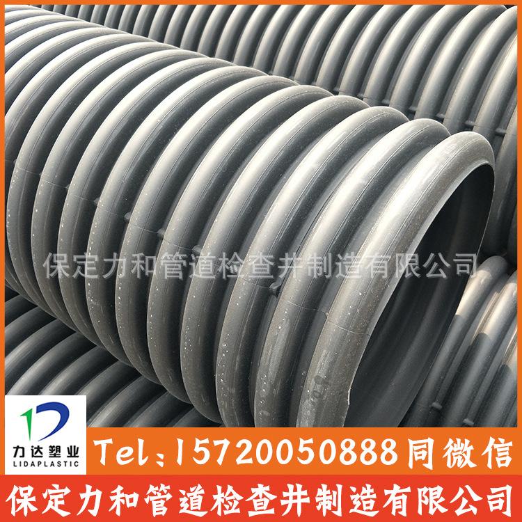 力和管道 网上直销 HDPE双壁波纹管 PE波纹管 型号齐全 质量保证示例图6