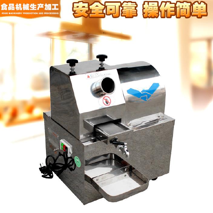 立式榨汁机  自动榨汁机 大型榨汁机 螺旋榨汁机