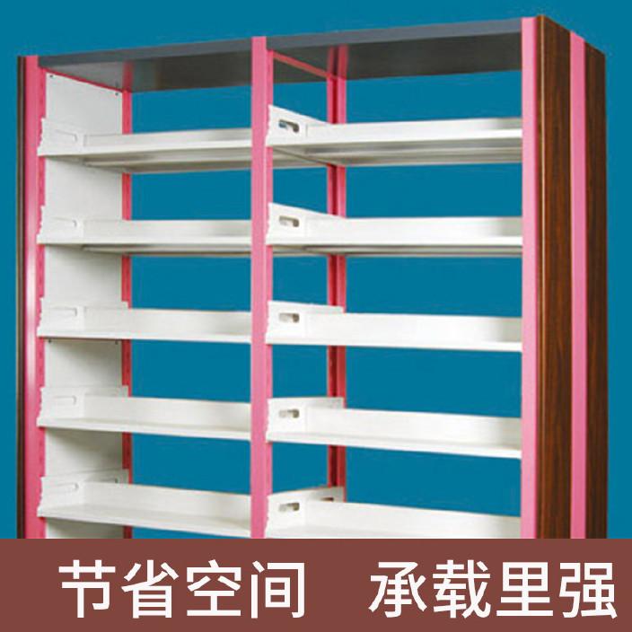 厂家直销钢制钢木学校图书馆书架书店书籍室阅览室单面双面书架