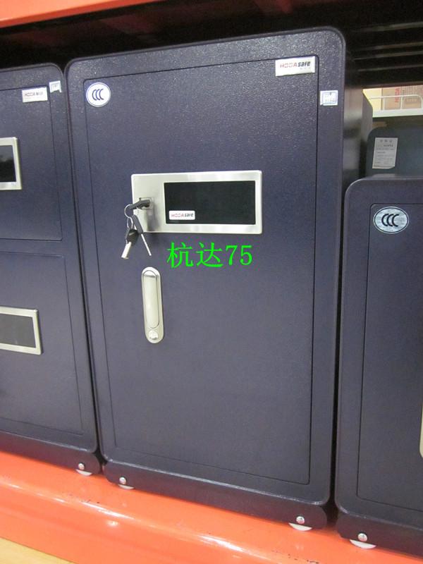 厂家直销1.2高保管箱保险箱保险柜电子保密文件柜示例图7