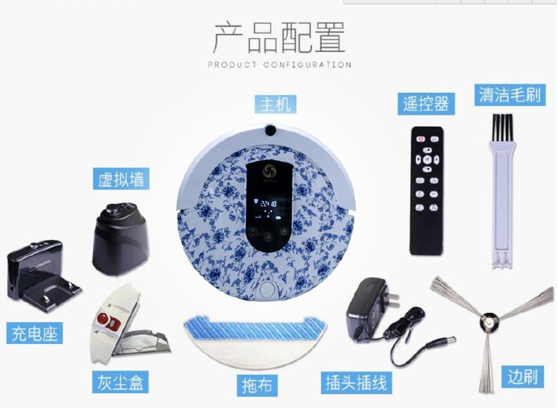 凤瑞(智能扫地机器人)全自动清洁家用拖地oem吸尘器一体机示例图6