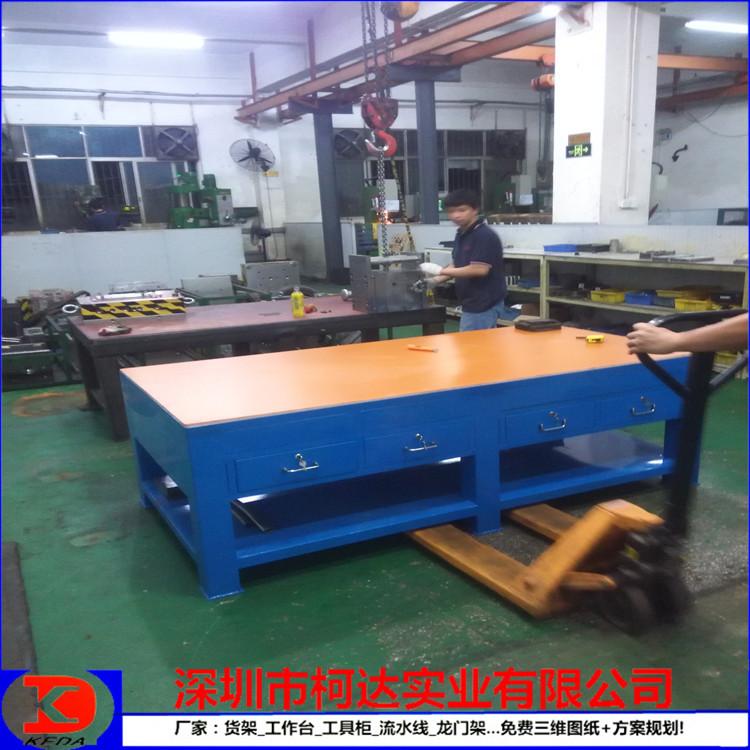 客户验收钢板工作台 (3).jpg