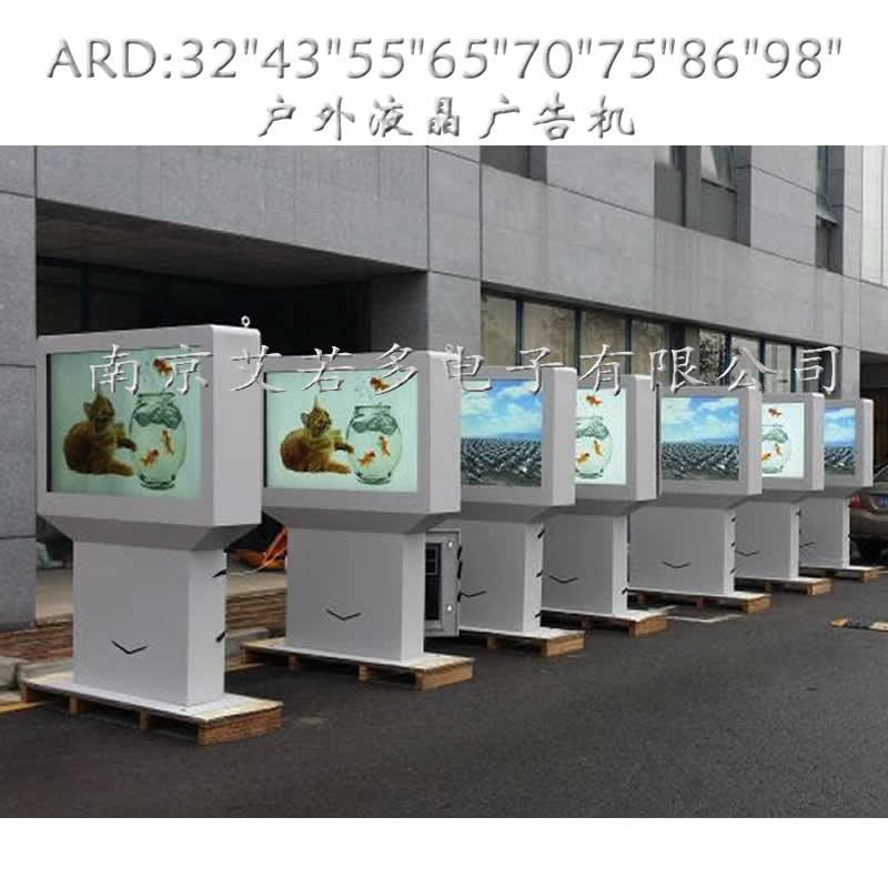 R 户外广告机001.jpg