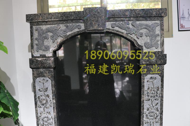广东传统墓碑豪华碑艺术墓碑家族墓碑厂家直销批发示例图2