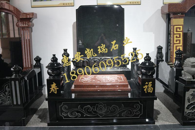 公墓墓碑艺术墓碑厂家直销豪华墓碑家族墓碑可定做示例图1