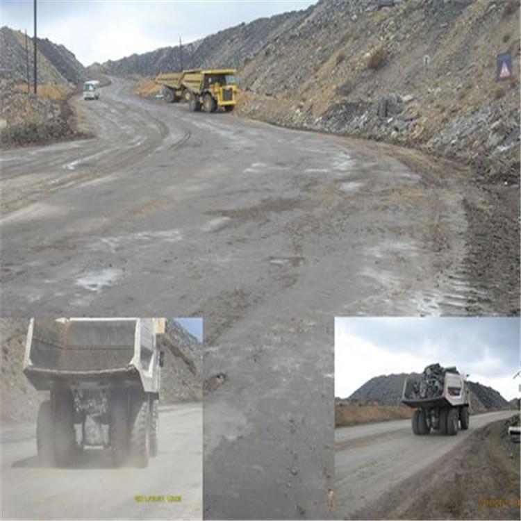 防冻抑尘剂,铁路煤炭运输抑尘剂正规厂家,道路抑尘剂示例图3