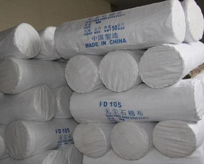 石棉布种类齐全 石棉布介绍 石棉布资料 优质石棉布 自产自销石棉布示例图2