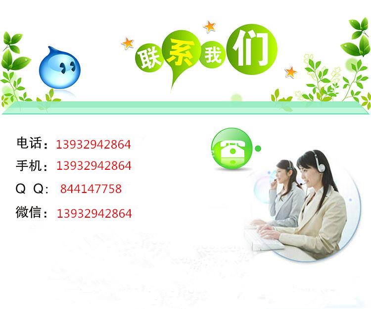 10375885293_1911385478.jpg
