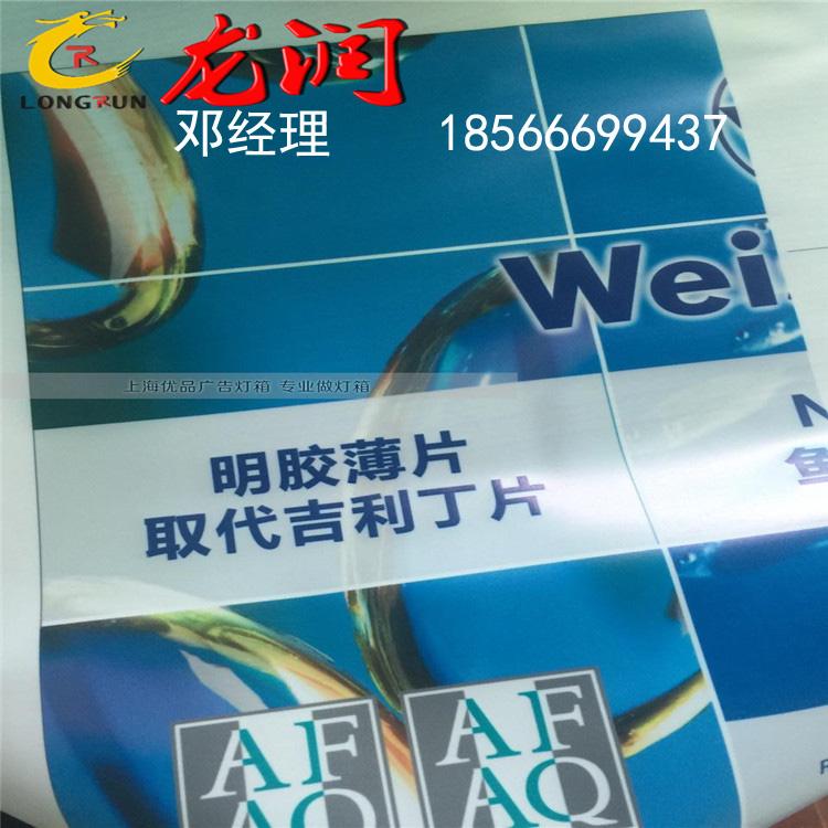 廣告行業5.jpg