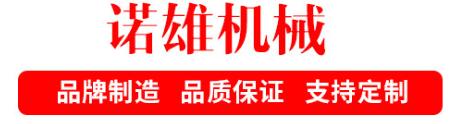 廣州諾雄廠家,攪拌罐快速降溫冷卻機,循環水冷卻機, 工業制冷機價格 ,谷瀑環保示例圖1