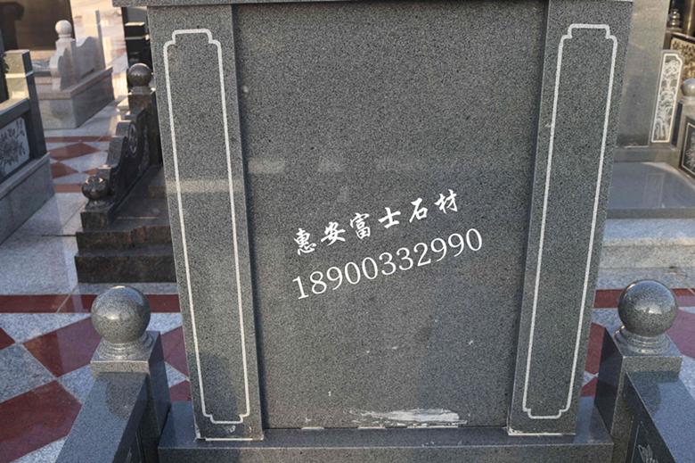 墓碑加工厂福建富士石材专业生产墓碑20年品质保障价格实惠 墓碑厂家直销传统墓碑示例图3
