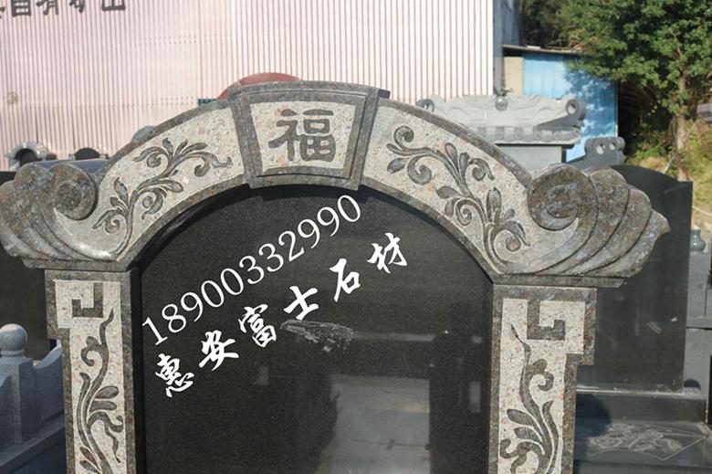 專業生產國內墓碑30年,各式傳統墓碑藝術墓碑豪華墓碑均可定製示例圖2