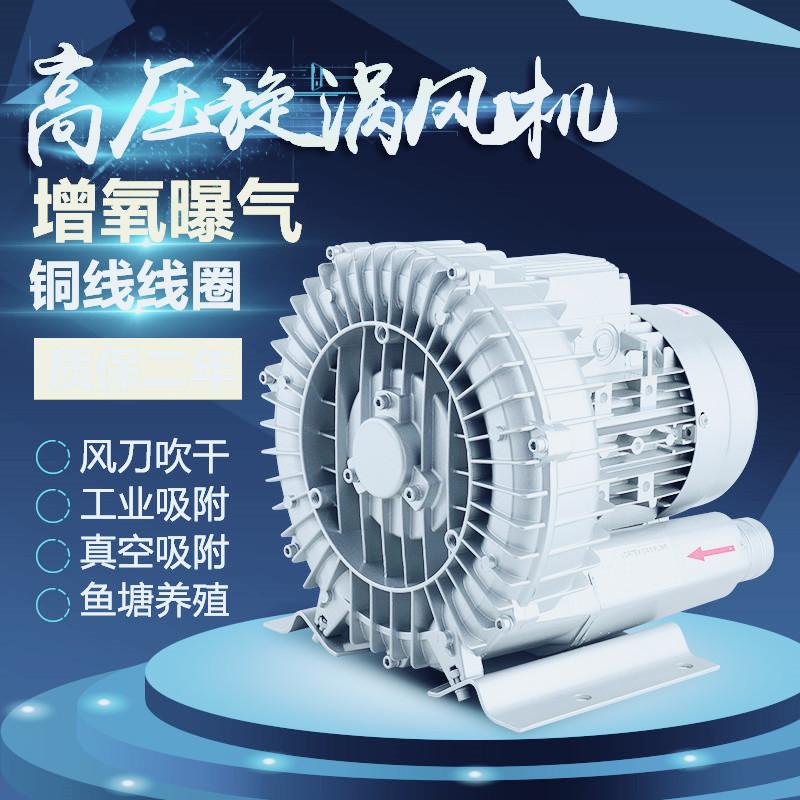 气体输送专用高压风机/高压鼓风机/旋涡高压风机/双叶轮风机示例图1