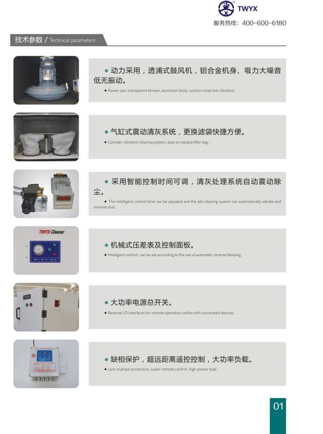 平面磨床集尘机 15kw集尘机 集尘机生产厂家示例图5