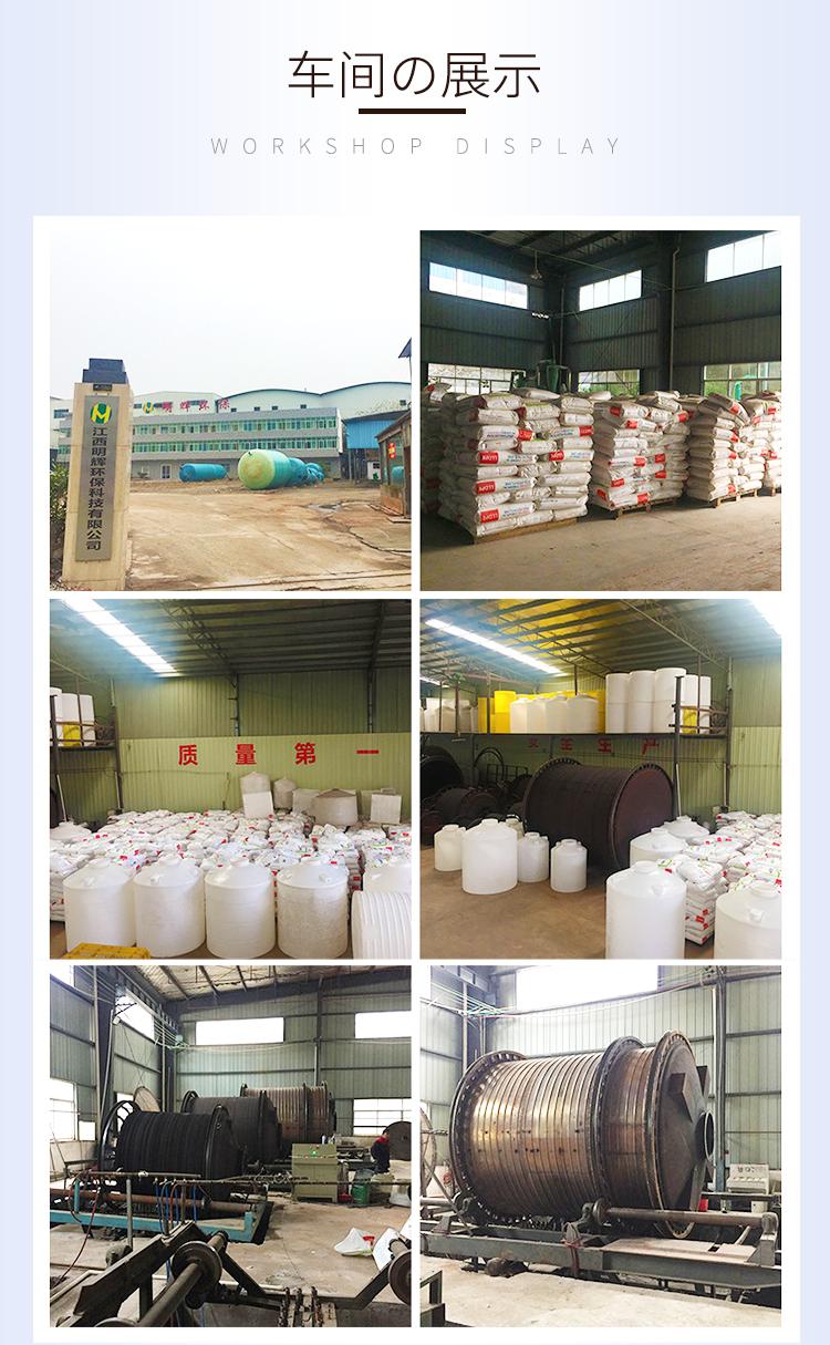 江西明辉10吨塑料储罐10立方PE塑料水塔10方化工储罐示例图13