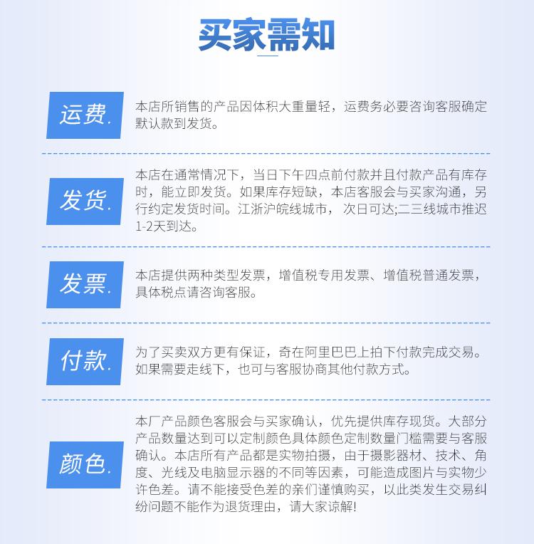 江西明辉10吨塑料储罐10立方PE塑料水塔10方化工储罐示例图18