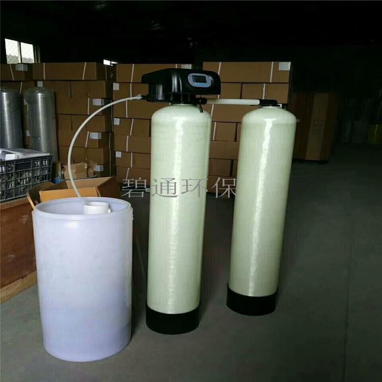全自动软化水 BT-8吨软化水 锅炉软水器 碧通厂家直销图片
