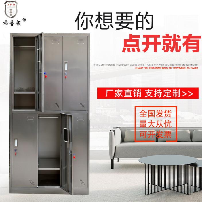 不锈钢六门更衣柜鞋柜更衣柜 不锈钢更衣柜储物柜批发