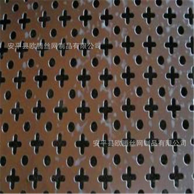 東莞鋁合金沖孔板/深圳鋁合金穿孔板 十字孔沖孔板