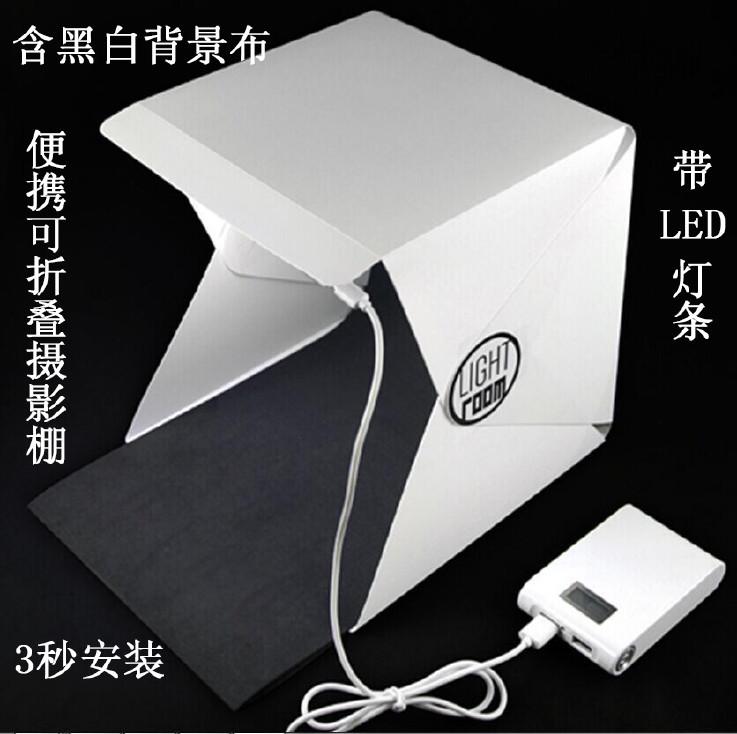 light room便携式折叠LED摄影棚迷你摄影灯箱小型拍照箱道具器材图片