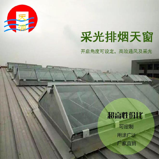 采光天窗  采光排烟天窗  三角型采光排烟天窗 可定制  厂家直销图片