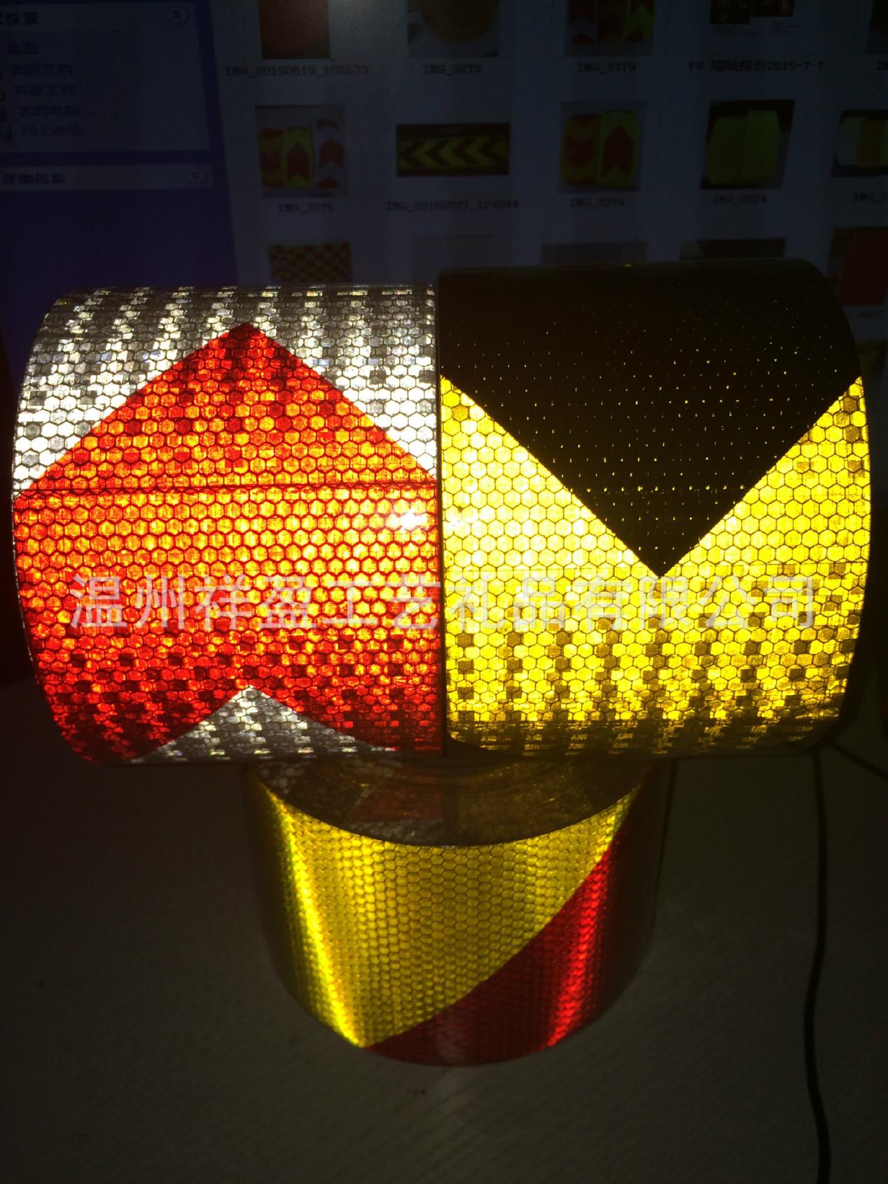 晶彩格反光膜1045m 反光膜/pvc反光贴 反光警示胶带