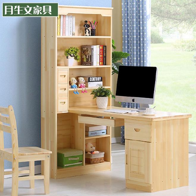 实木电脑桌直角转角电脑桌 组合松木台式电脑桌带书架家用电脑桌
