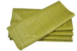 黄色编织袋厂特价80斤粮食袋普黄色蛇皮袋中厚结实塑料编织袋批发示例图11