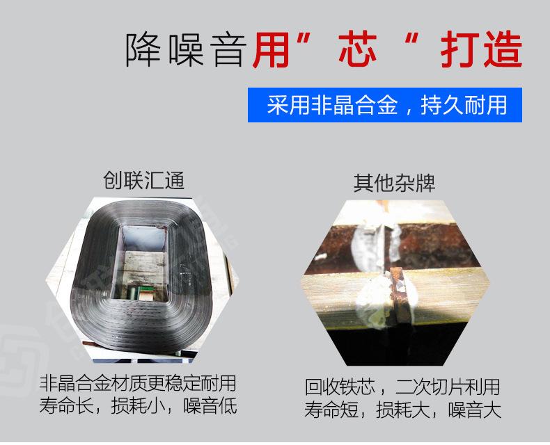 sh15变压器 三相全铜非晶合金变压器 油式 厂家直销质量售后有保障示例图4