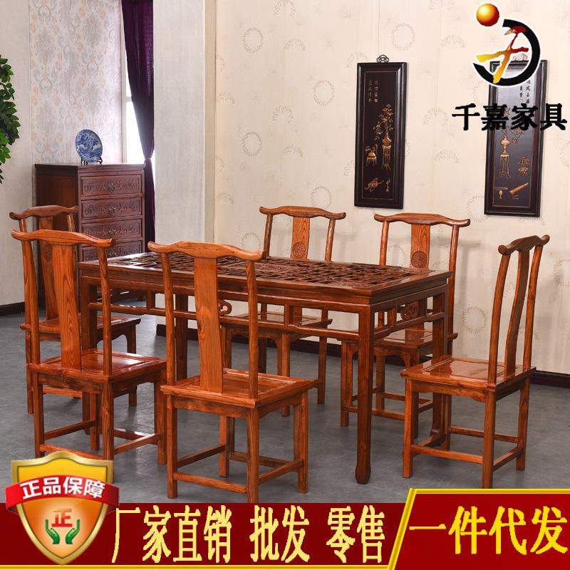 仿古格子餐桌 中式成套餐桌椅组合 实木休闲茶桌 古典家具泡茶桌
