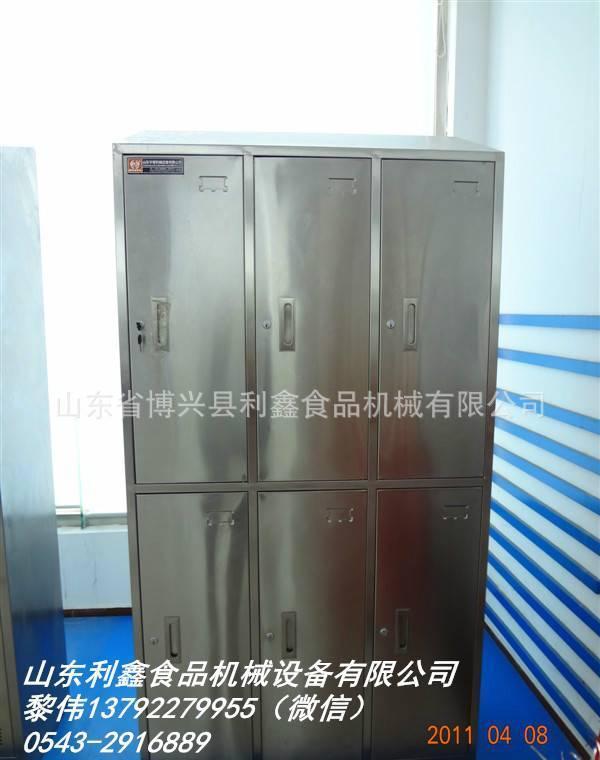 更衣柜、不锈钢六门更衣柜、员工更衣柜