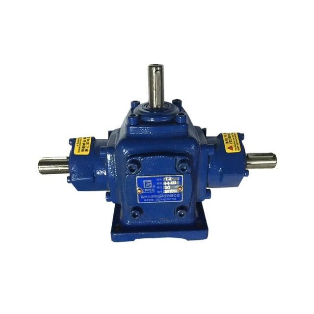 廠家專業供應減速機、T型轉向器 T螺旋錐齒輪換向器 十字換向器廠家批發,扭矩大速比1/2/3/4/5