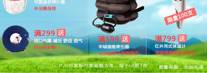 包邮上海互邦电动轮椅HBLD4-E轻便可折叠老年残疾人代步车家用示例图3