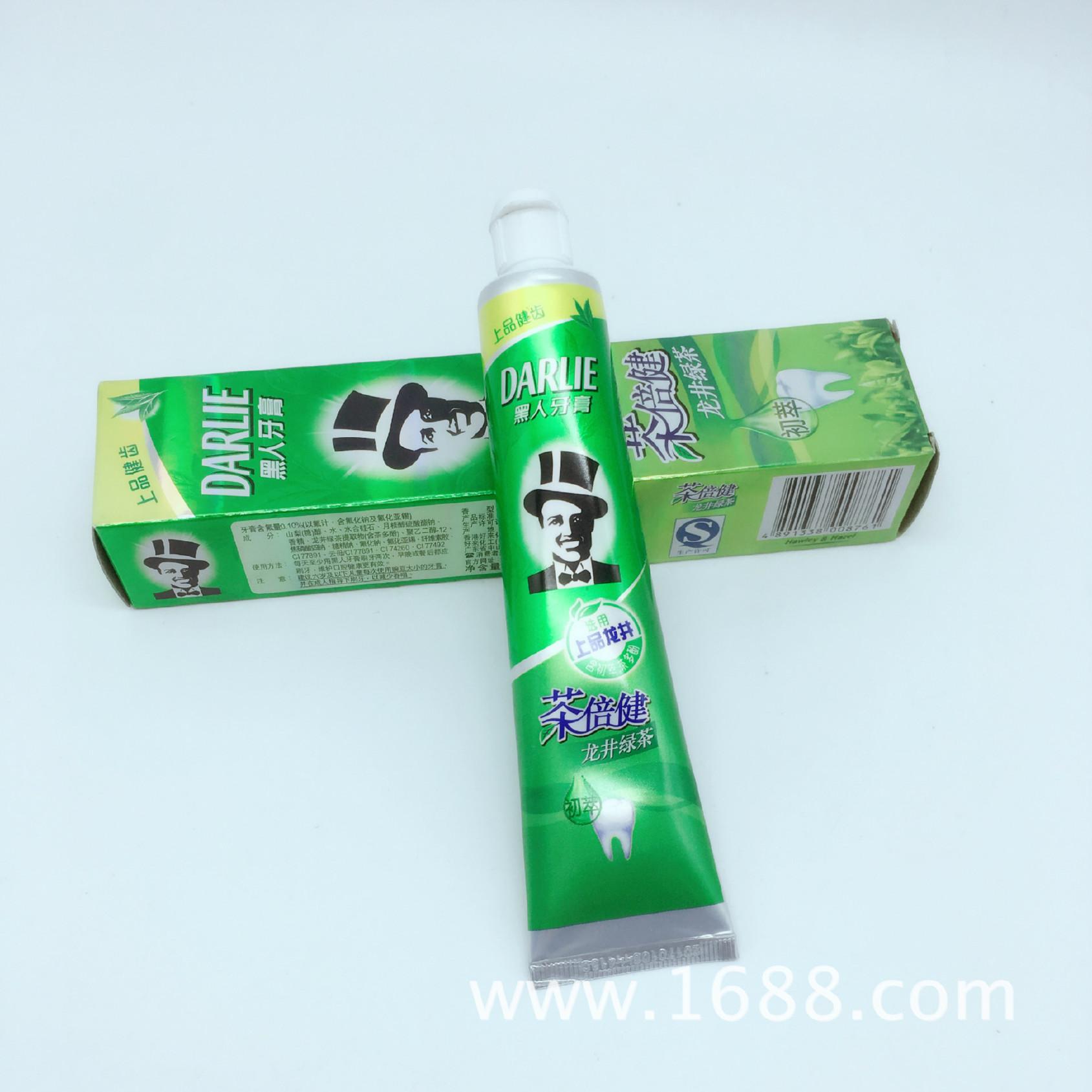 发行90克牙膏 超白 超白矿物盐 副重薄荷 茶倍健 厂价直销示例图6