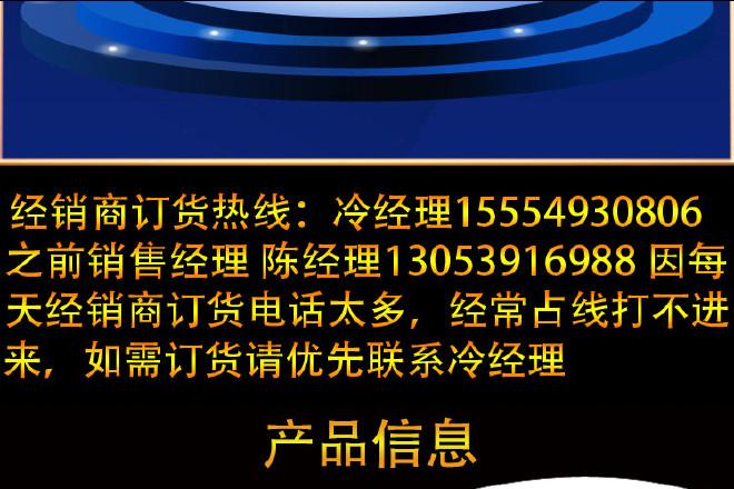 网店快递物流打包袋黄色70*80蛇皮袋pp聚丙烯编织袋子生产可定做示例图9