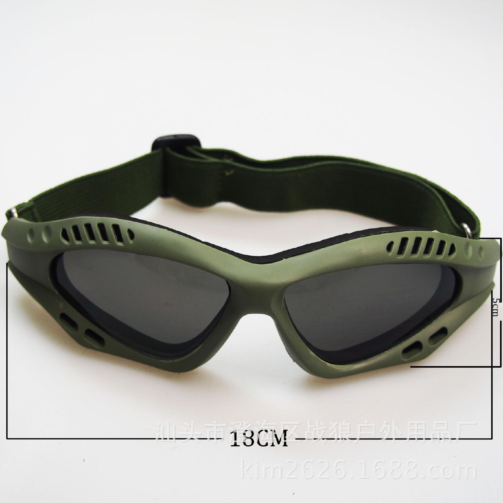 戰狼廠家直銷戶外真人CS野戰眼部防護眼鏡外貿風鏡戰術護目鏡